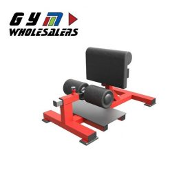LifeTrac Solid Series Squat Station