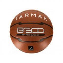 b size adult basketball brown