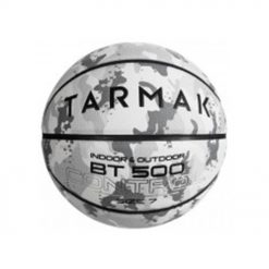 bt size basketball camo white
